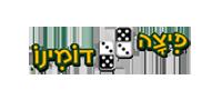 , logos for yafit 28 0004 פיצה דומינו